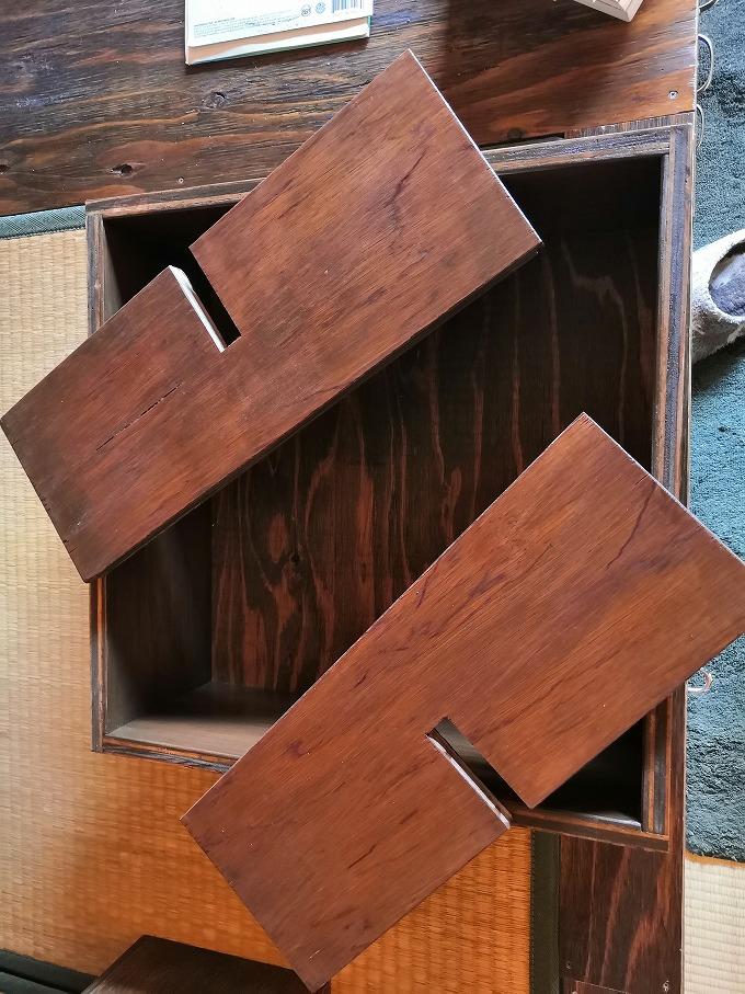 正方形ブックシェルフ 4